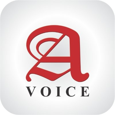 Afternoon Voice